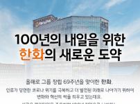 width: 100%; height : 150px